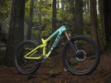 Deals of the Day: Trek Clearance Sale